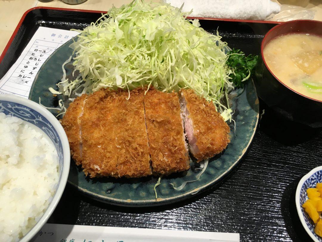 nishimura-rohse