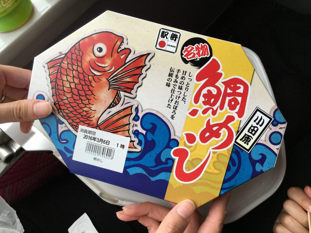izu-taimeshi1