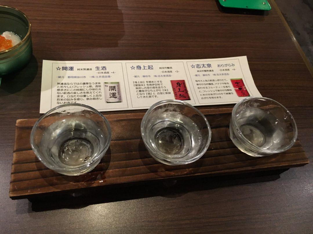 izu-hotel-dinner2