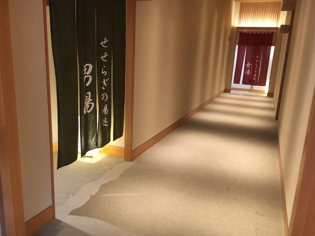 izu-hotel6
