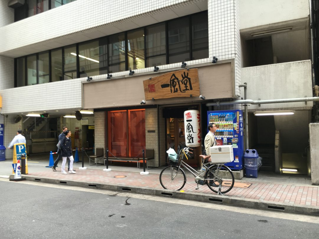 lunch-ginza-ippudo-entrance