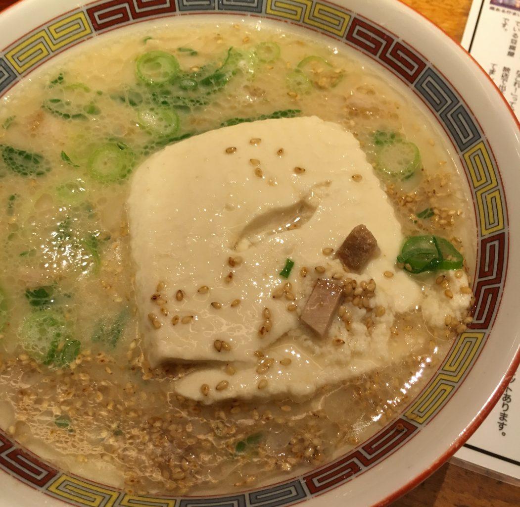 lunch-ginza-ippudo-tofu3