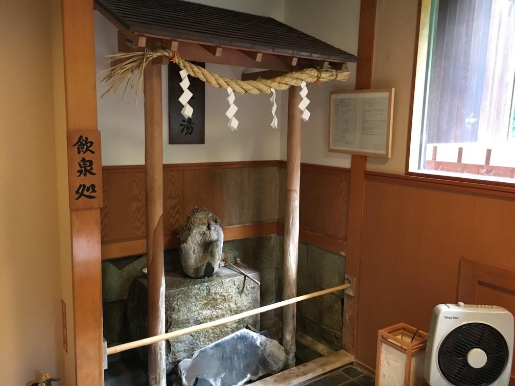 travel-shimaonsen-toshimaya10