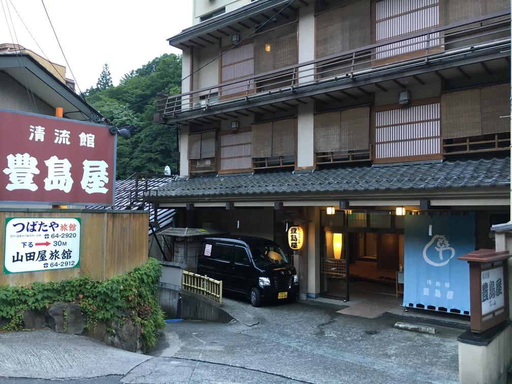 travel-shimaonsen-toshimaya9