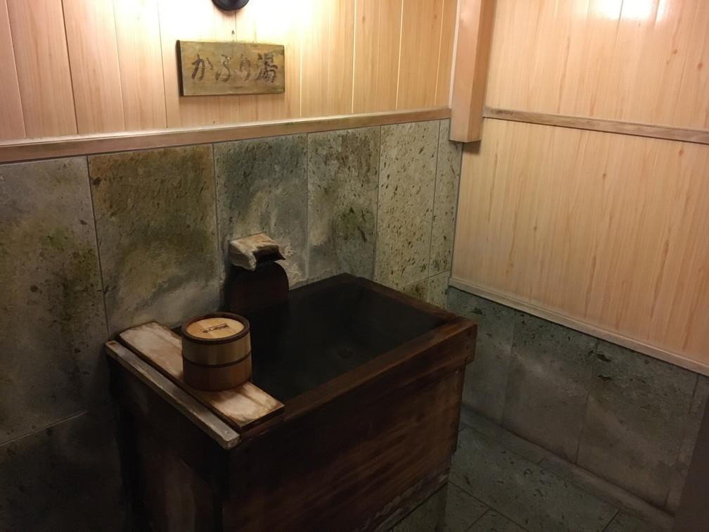 travel-shimaonsen-toshimaya28