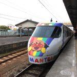 travel-shikoku-anpanmantrain1