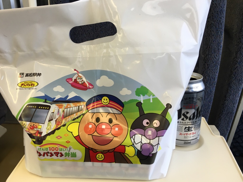 travel-shikoku-anpanmantrain4