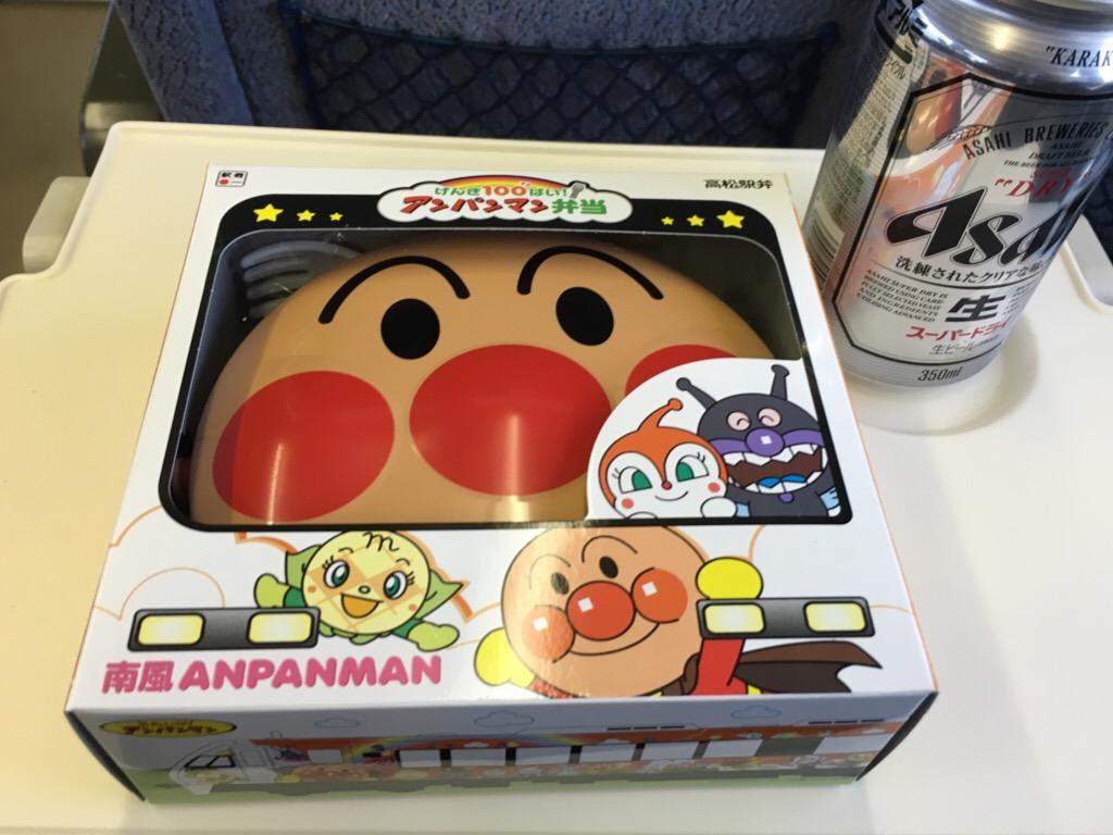 travel-shikoku-anpanmantrain3