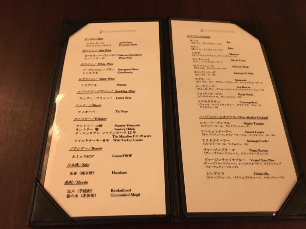 travel-yokohama-grandinterconti18
