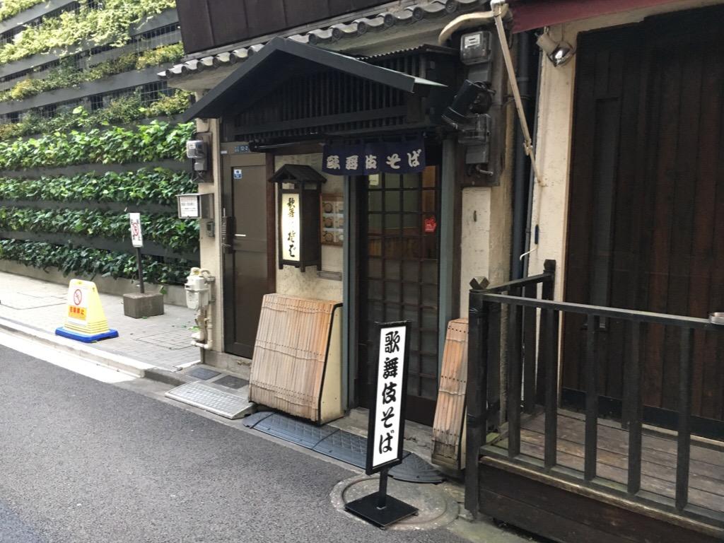 lunch-ginza-kabukisoba2