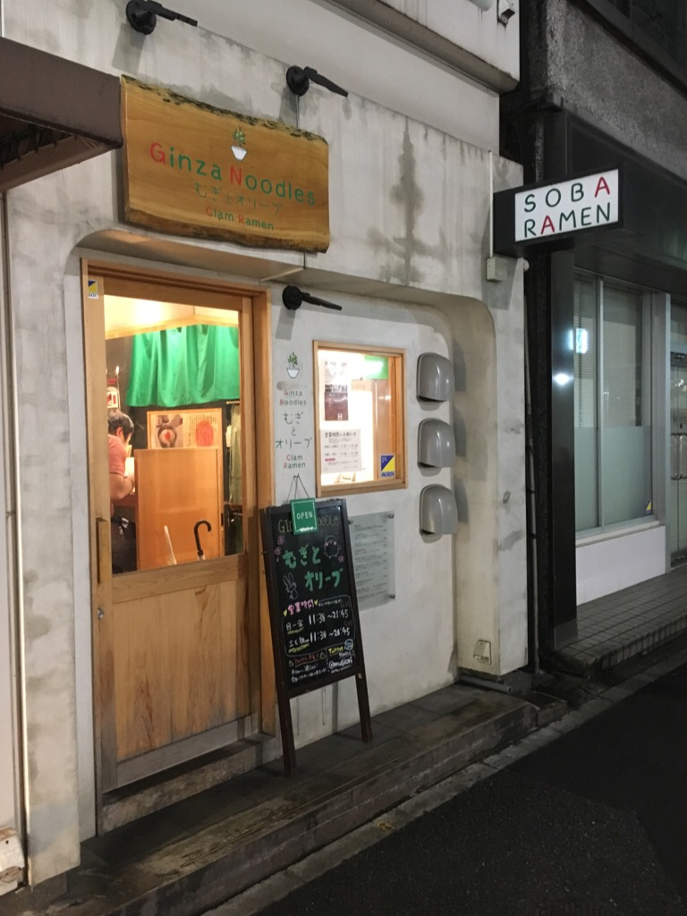 lunch-ginza-mugiolive1