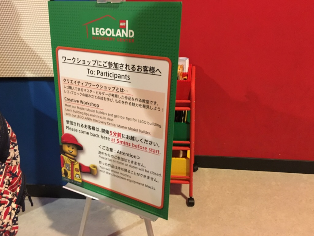 travel-tokyo-legoland10