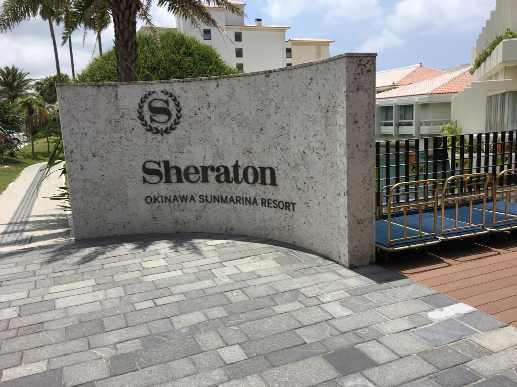 travel-okinawa-sheraton3