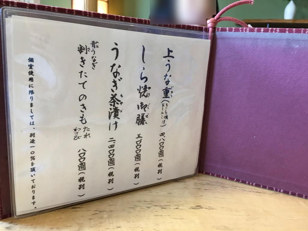 lunch-odawara-tomoei10