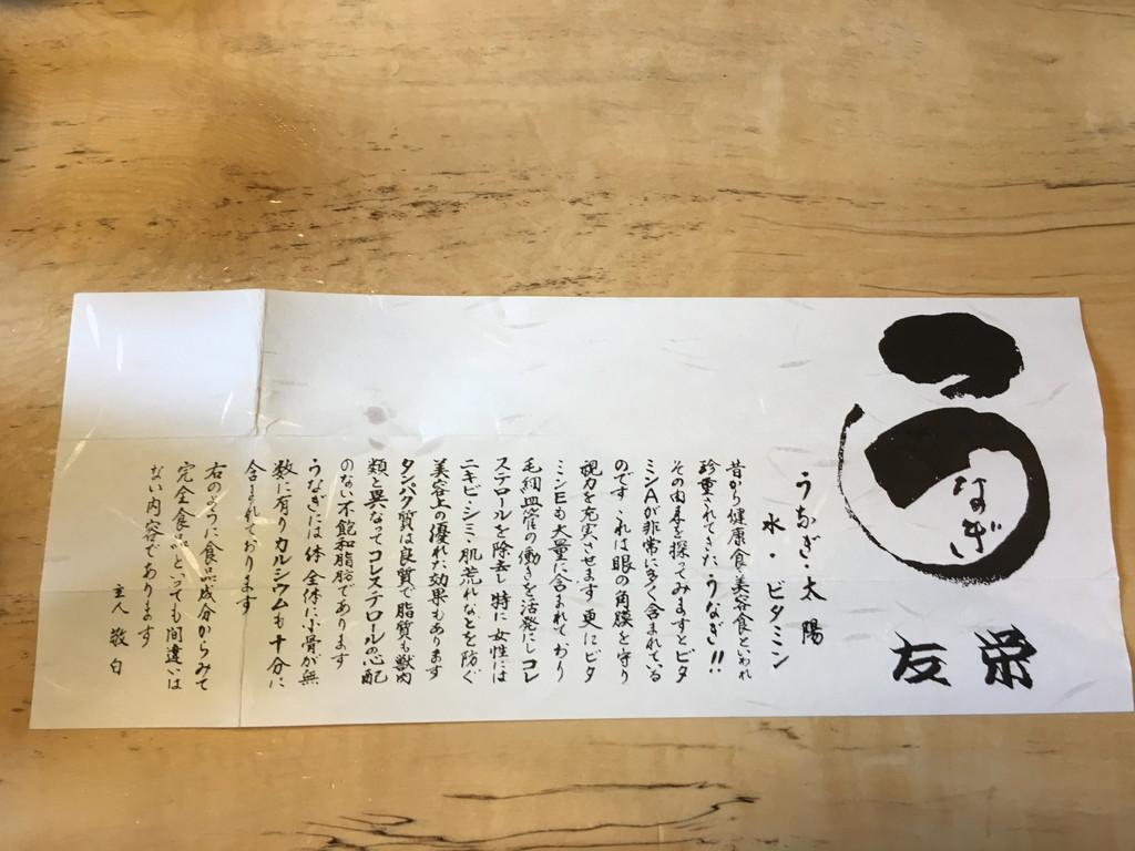 lunch-odawara-tomoei09