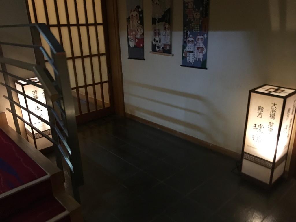 travel-kusatsu-kanamidori13