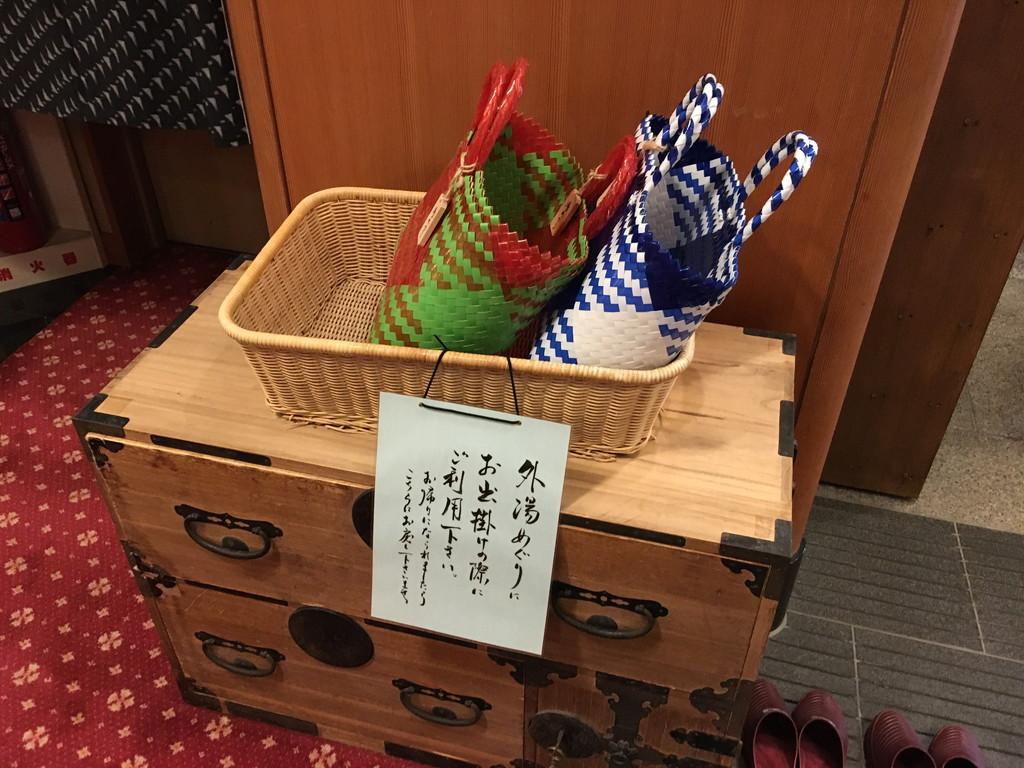 taravel-nozawa-sakaya14