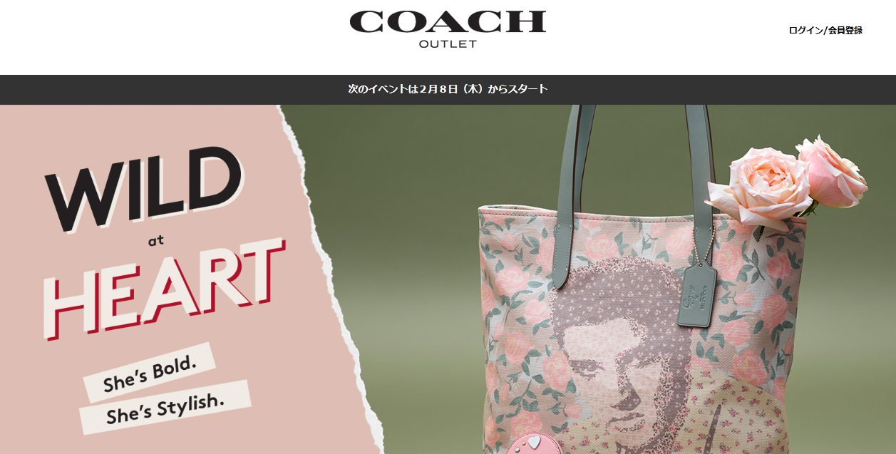 life-coach-outlet06