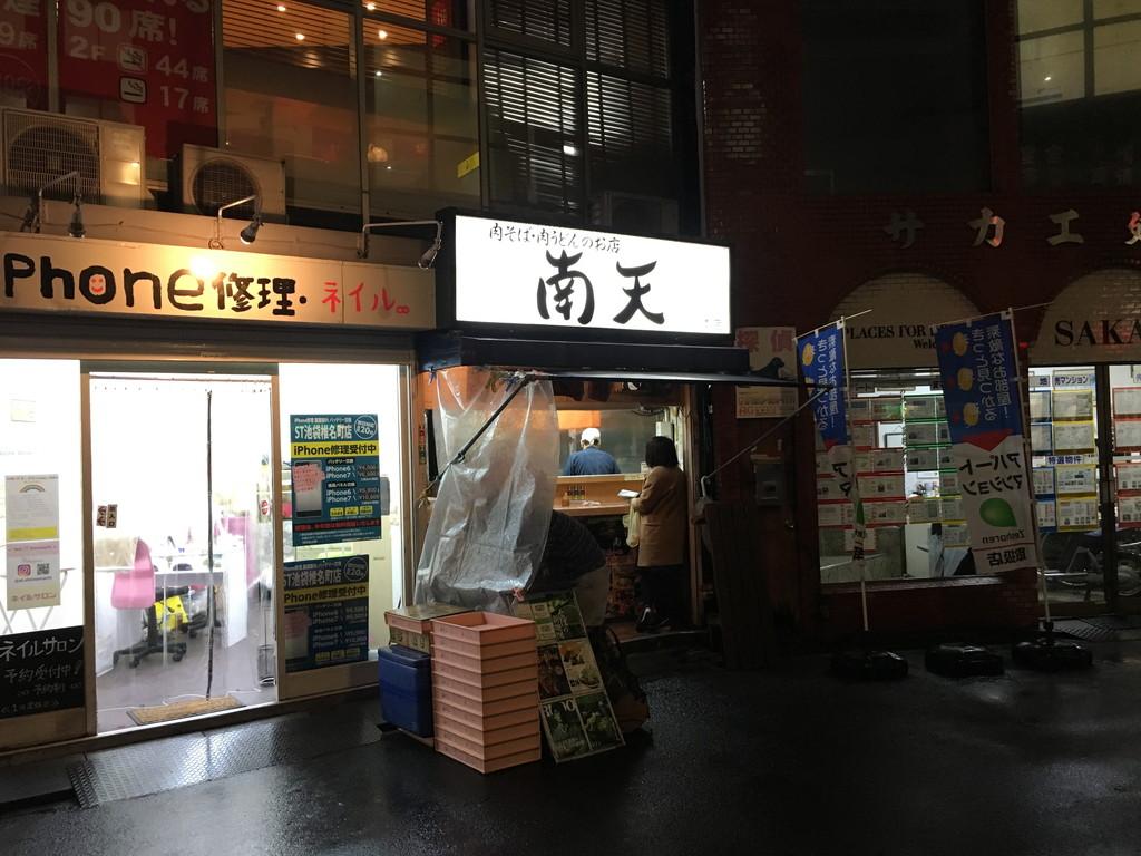 lunch-ikebukuro-nanten03