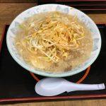 lunch-Ikebukuro-tosakko01