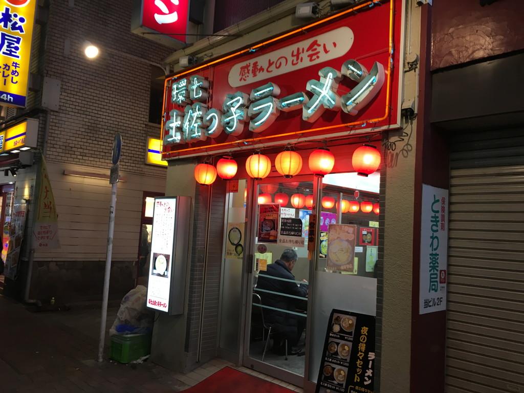 lunch-Ikebukuro-tosakko02